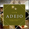 CLUB ADEJO 艶女