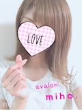 愛川 みほ NEW CLUB Avalon