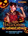 10/30(水)・31(木) HELLOWEEN Night!