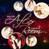 近くの店舗 New Club After Room
