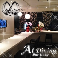 Ai Dining -Bar taste-