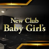 近くの店舗 New Club Baby Girl's