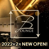 近くの店舗 NEW CLUB BARNEYS