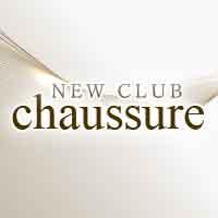 近くの店舗 NEW CLUB chaussure