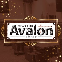 近くの店舗 NEW CLUB Avalon