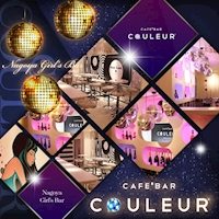 CAFE'BAR COULEUR
