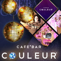 近くの店舗 CAFE'BAR COULEUR