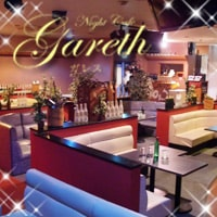 近くの店舗 Night Cafe Gareth