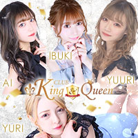 近くの店舗 CLUB King & Queen