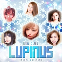 近くの店舗 New Club Lupinus