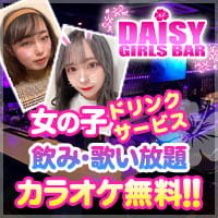 Girl's Bar DAISY 明大前