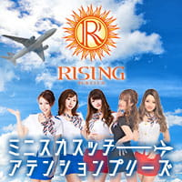 近くの店舗 PUB CLUB RISING