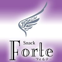 Snack Forte - 秋田市・川反のスナック