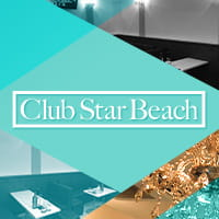 近くの店舗 Club Star Beach
