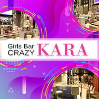 Girls Bar CRAZY KARA