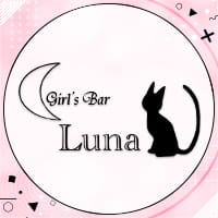 朝・昼Girl's Bar Luna