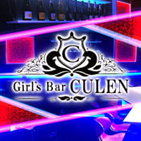 近くの店舗 Girls Bar CULEN