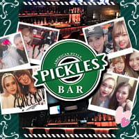 近くの店舗 Girl's Bar Pickles