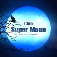 近くの店舗 CLUB SUPER MOON