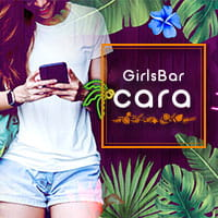 近くの店舗 GIRLS BAR DALIA