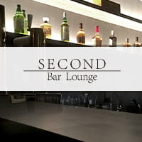 近くの店舗 Bar Lounge SECOND