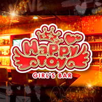 近くの店舗 Girl's bar Happy Toy