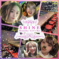 近くの店舗 Girl's Bar SHINE