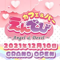近くの店舗 Girls Bar AQUA&Ariana
