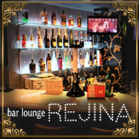 近くの店舗 bar lounge REJINA