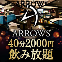 近くの店舗 girls bar ARROWS