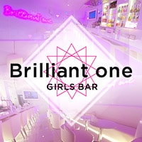 近くの店舗 GIRLS BAR Brilliant one