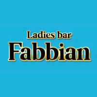 近くの店舗 Ladies bar Fabbian