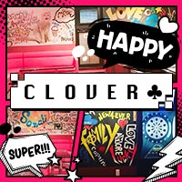 近くの店舗 Girl's Bar CLOVER