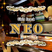 近くの店舗 Girls Snack NEO