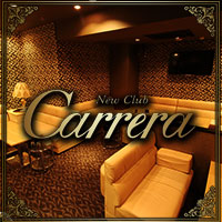 近くの店舗 New Club Carrera