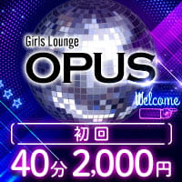 近くの店舗 Girls Lounge OPUS