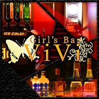 近くの店舗 Girl's Bar ViVi