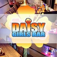 Girl's Bar DAISY