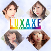 近くの店舗 NEW CLUB LUXAXE