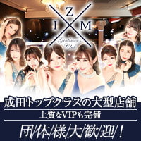 近くの店舗 Gentlemen's Club IZM