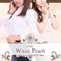 New Club White Peach