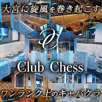 Club Chess