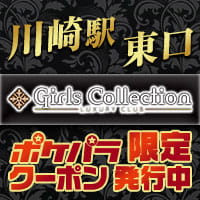 近くの店舗 Girls Collection