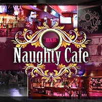 CAFE BAR Naughty Cafe