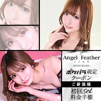 club Angel Feather 池袋