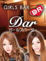 GIRLS BAR Dar