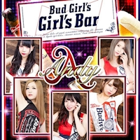 近くの店舗 Girls Bar Andy 名古屋錦店