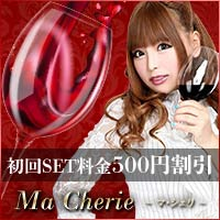 近くの店舗 Wine Girl's Bar Ma Cherie