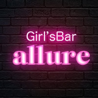 Sports&Darts Bar allure