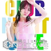 Club NIGHT CAFE